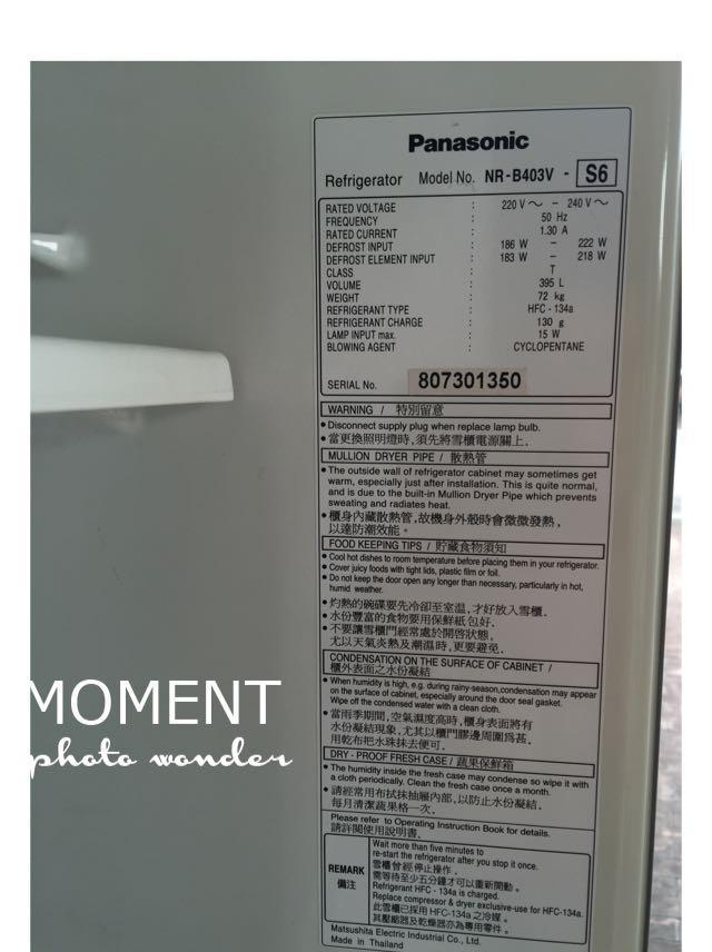 Panasonic 369L Refrigerator