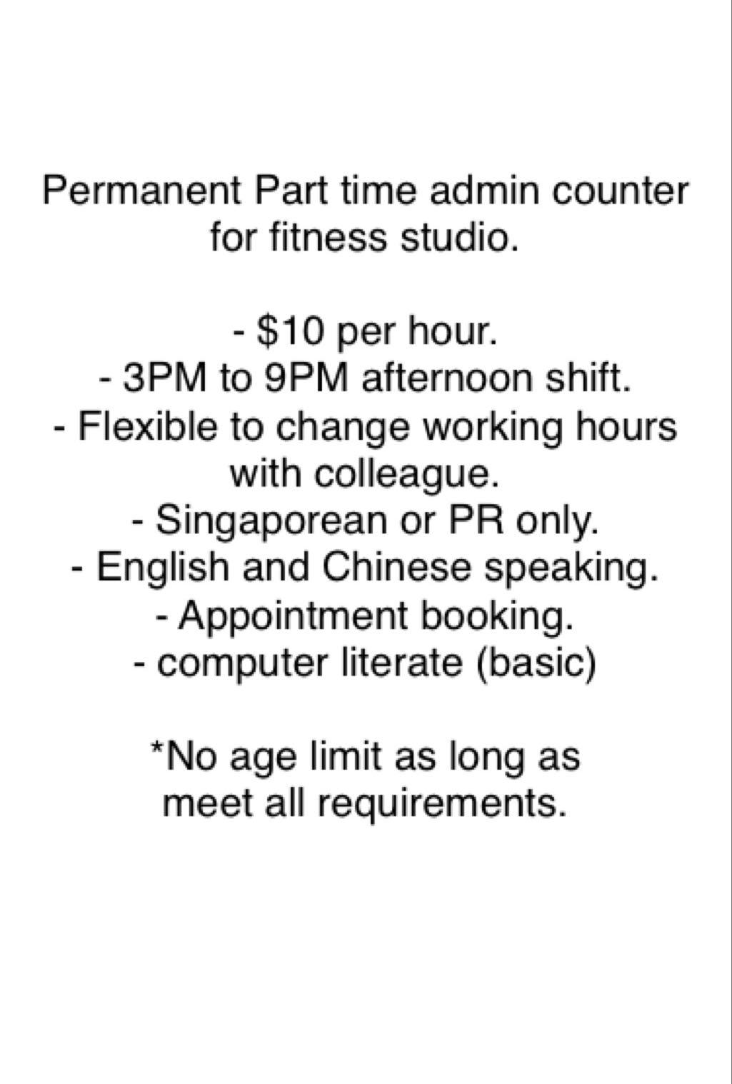 Permanent part time administrative
