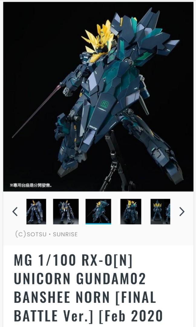 *PREORDER* **LAST PIECE** MG 1/100 RX-O[N] UNICORN GUNDAM02 BANSHEE NORN [FINAL BATTLE Ver.]
