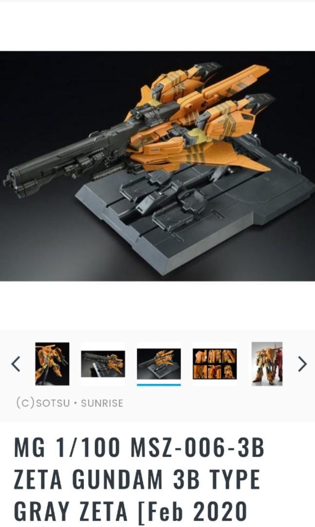 *preorder* MG 1/100 MSZ-006-3B ZETA GUNDAM 3B TYPE GRAY ZETA