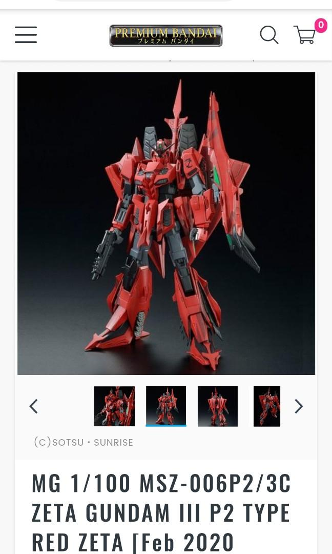 *preorder* MG 1/100 MSZ-006P2/3C ZETA GUNDAM III P2 TYPE RED ZETA
