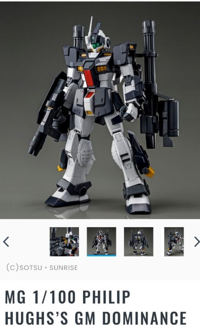 *Readystock* MG 1/100 PHILIP HUGH's GM DOMINANCE