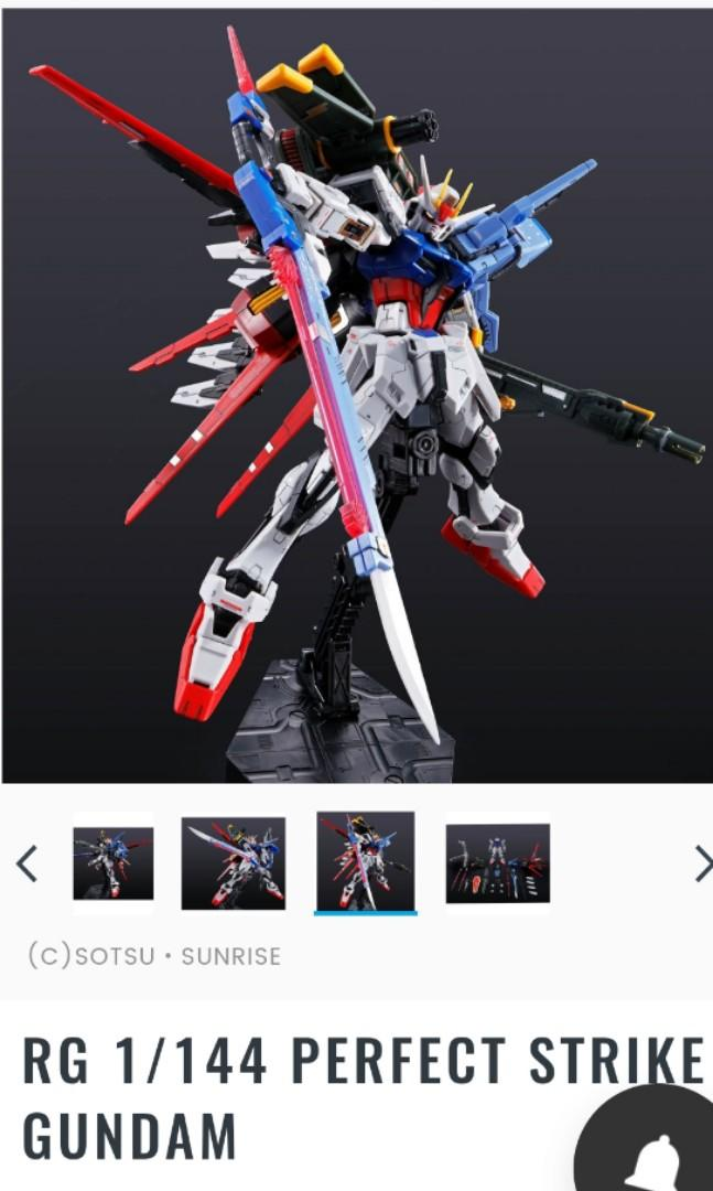 *Preorder*RG 1/144 PERFECT STRIKE GUNDAM