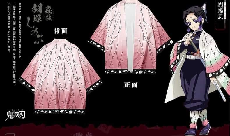 🦋SHINOBU KOCHOU THEMED HAORI KIMETSU NO YAIBA ANIME YUKATA COAT DEMON SLAYER UNISEX FASHION MEN & WOMEN🦋