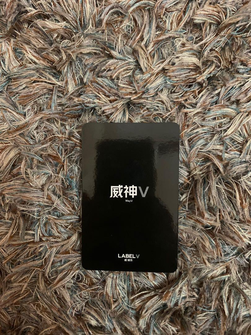 XIAOJUN WAYV SUMMER VACATION KIT ➖WITHDRAMA POB PC