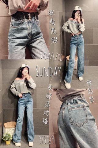 ✨✨✨全🆕三釦高腰寬褲牛仔褲只有一件