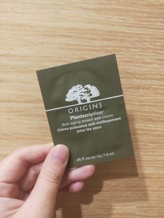 品木宣言 駐顏有樹全效抗老眼霜 試用包 3包