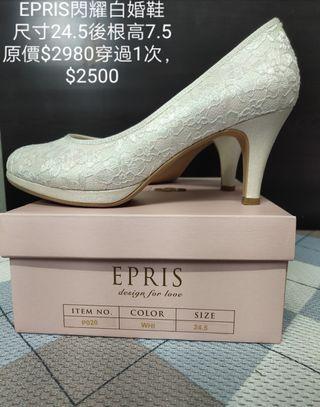 EPRIS婚鞋(閃耀白)24.5cm