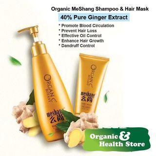 Meshang Organic Ginger Haircare set