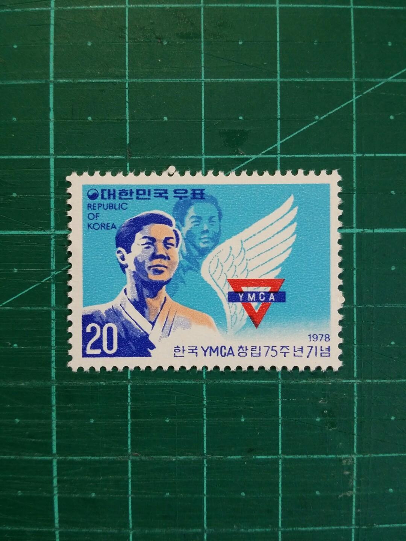 [均一價$10]1978 南韓 韓國YMCA 75周年紀念 新票一套