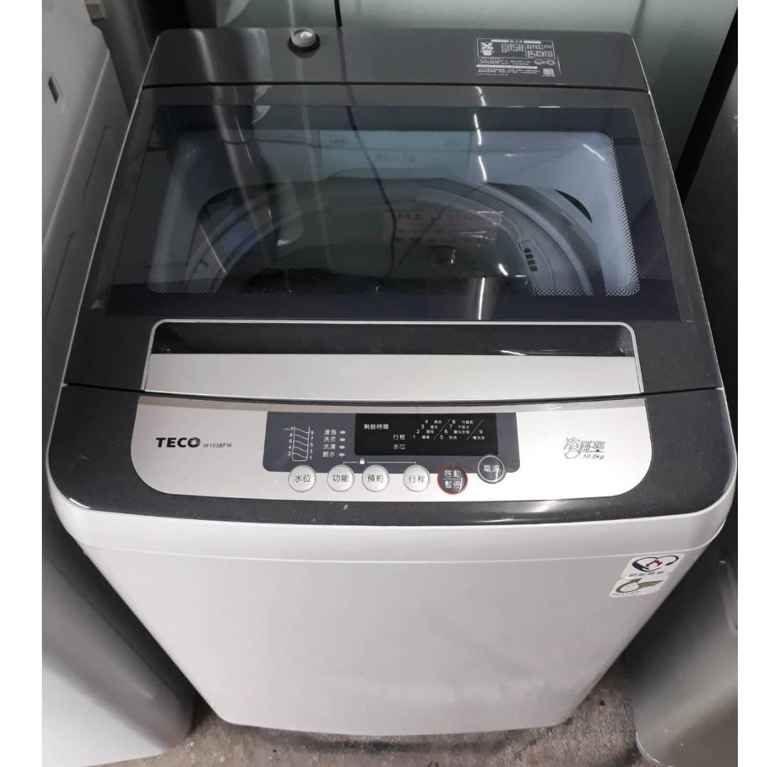 東元10公斤洗衣機   2018年 原廠保固