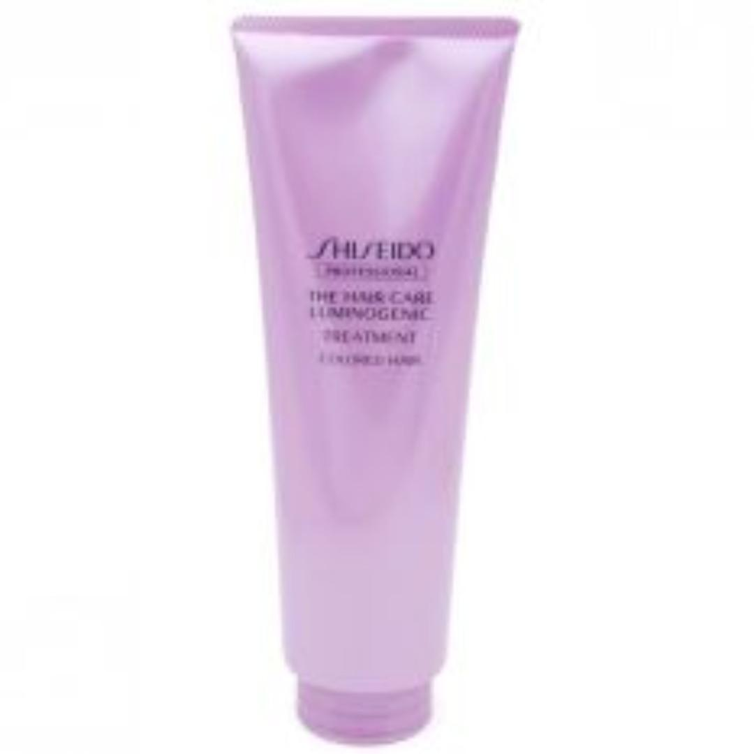 Shiseido Colored Hair Conditioner Brand New