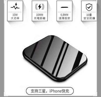 MEGA KING 玻璃鋁框無線充電盤-黑(支援蘋果7.5W)