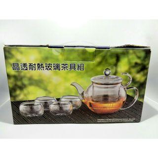 股東會紀念品 晶透耐熱玻璃茶具組