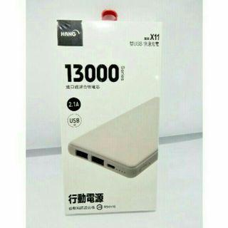 HANG 13000行動電源