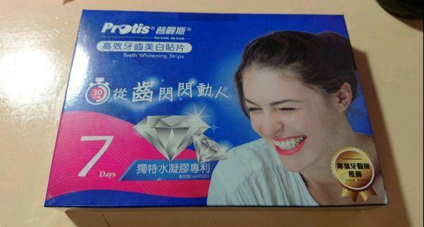 免運 Protis 普麗斯 高效牙齒美白貼片 牙齒美白 美白貼片