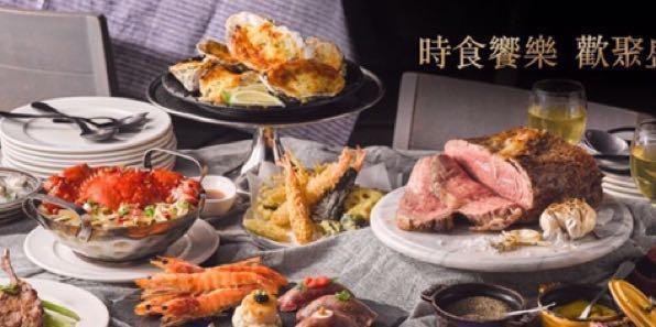 饗食天堂假日/國定假日晚餐券
