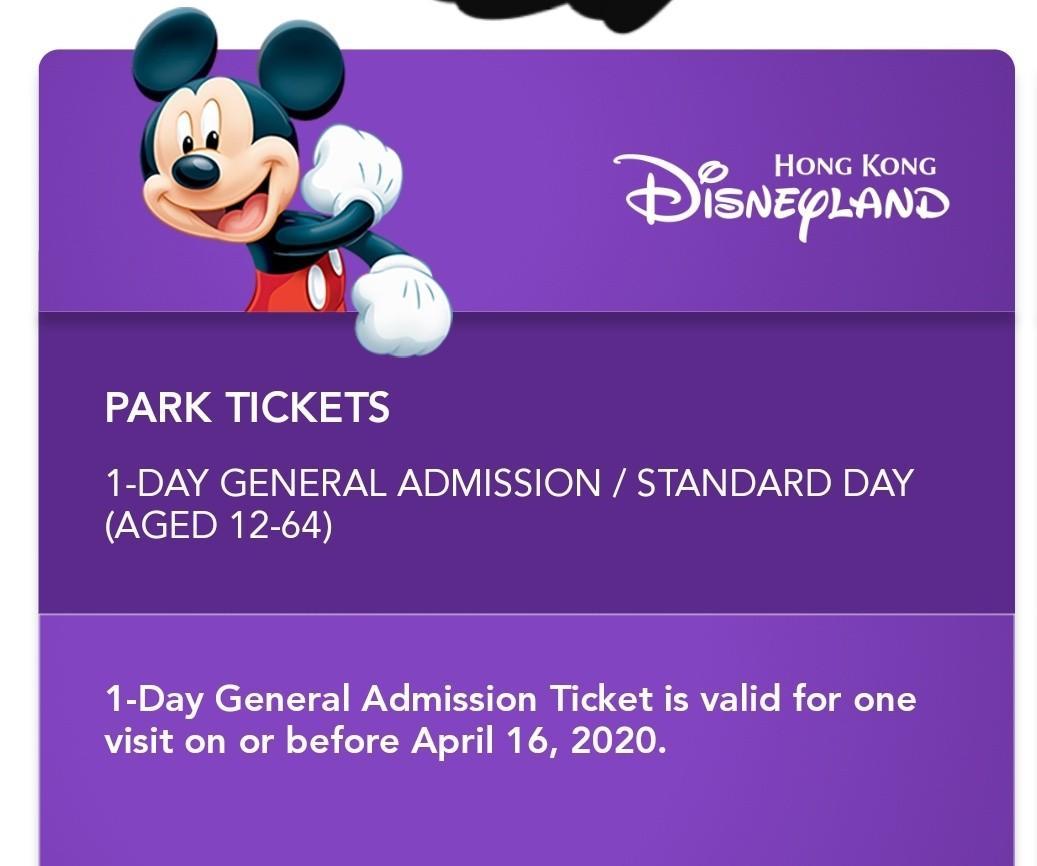 迪士尼樂園電子門票(可當原價升級)