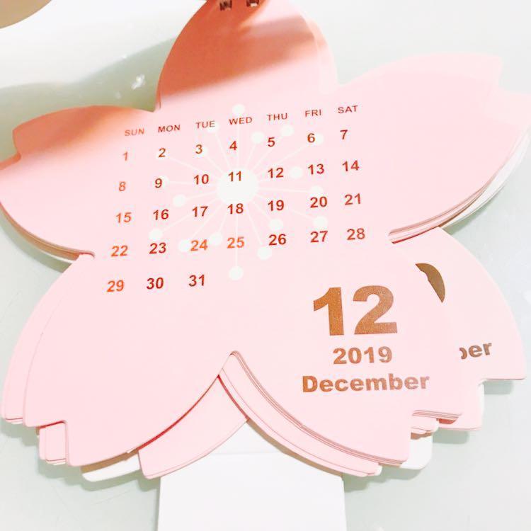 🌸2020 幻彩燙金櫻花🌸 座檯年曆月曆日曆 日記 新年 賀年禮物 文具  (一個) 2020 SAKURA CHERRY BLOSSOM FLOWER  CALENDAR SCHEDULE DIARY NEW YEAR GIFT