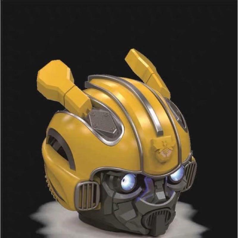 🔥變形金剛 大黄蜂 🐝Bumblebee 超重低音 HI-FI 藍芽喇叭