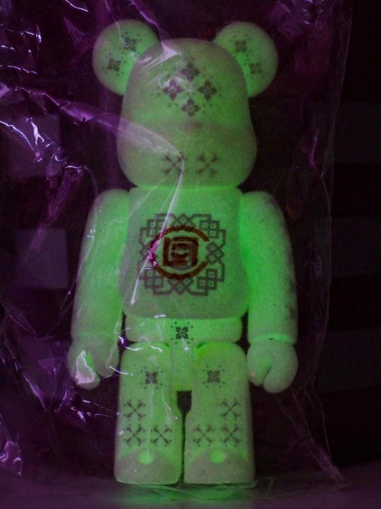 Be@rbrick series 36 CLOT secret GID