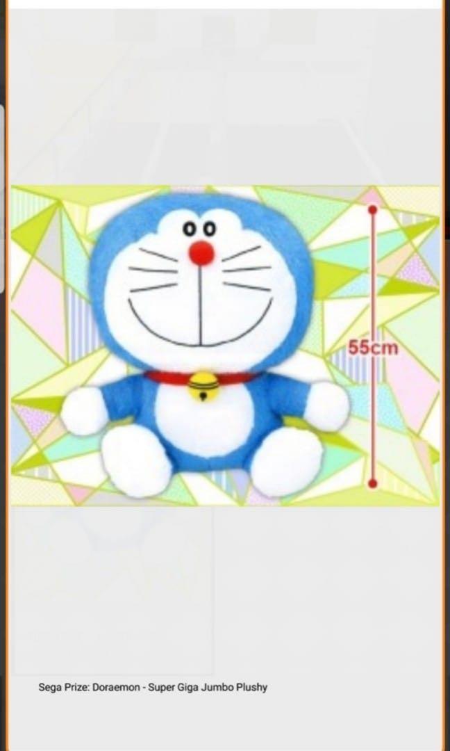 Doraemon 公仔