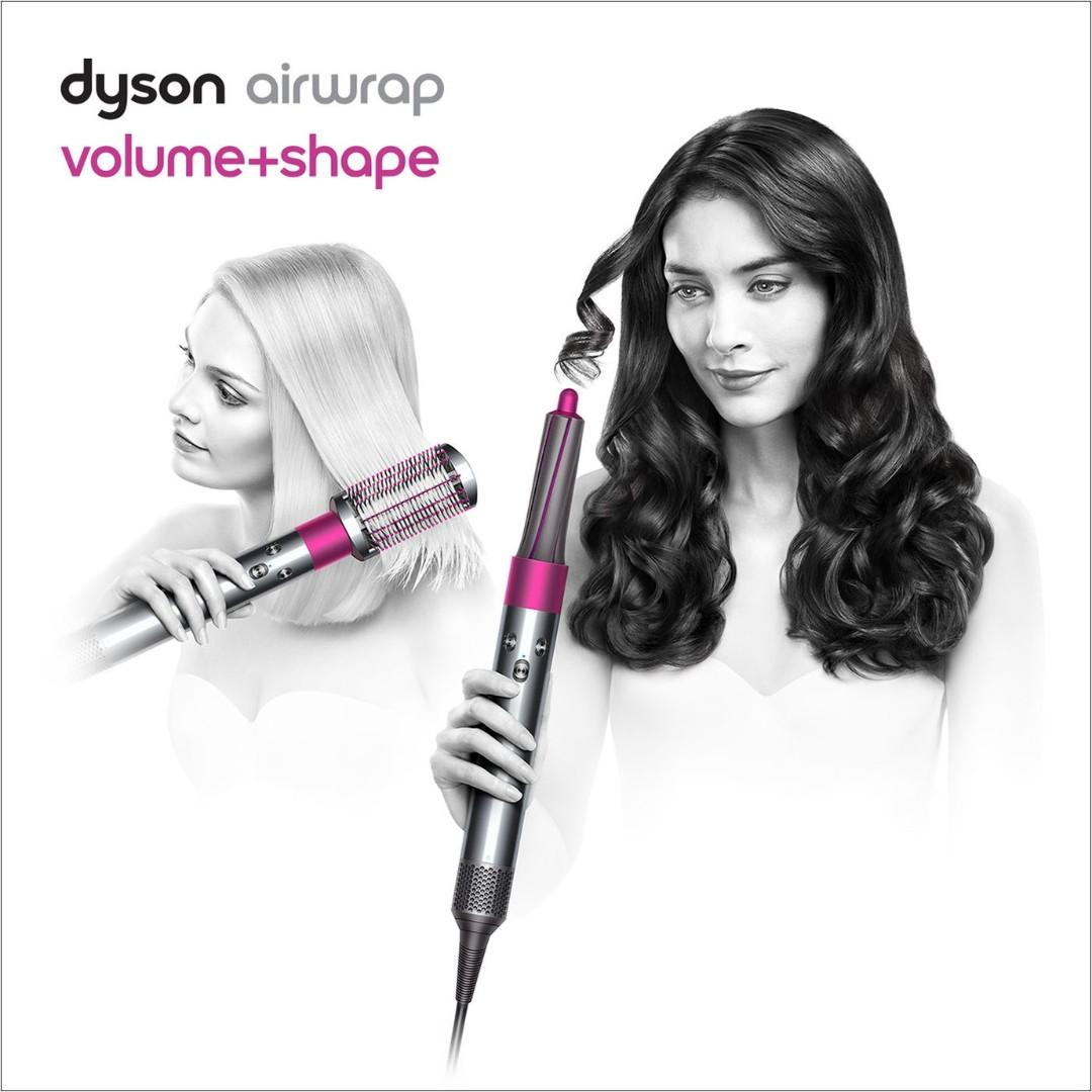 Dyson Airwrap™ styler Complete