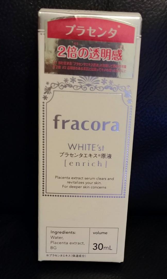 Fracora 胎盤素頂級活膚精萃(升級版)