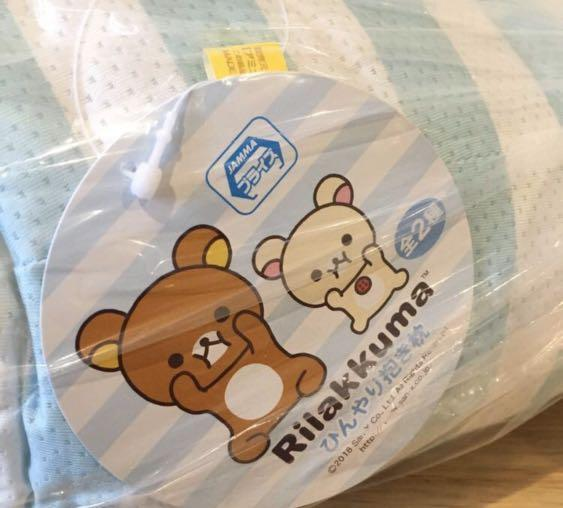 FREE WITH ANY OTHER PURCHASE Authentic Rilakkuma plushie plush toy