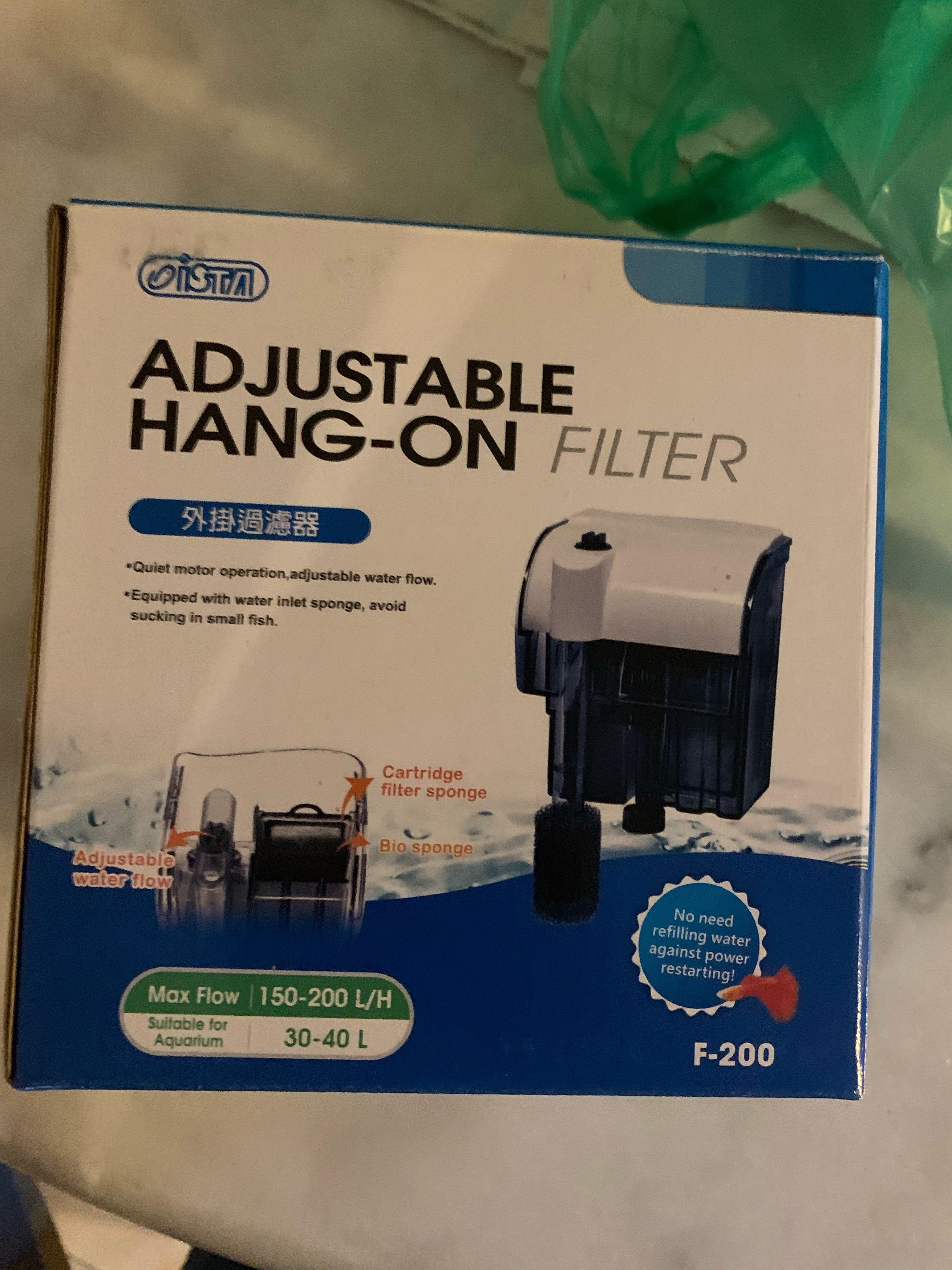 Hang-on filter