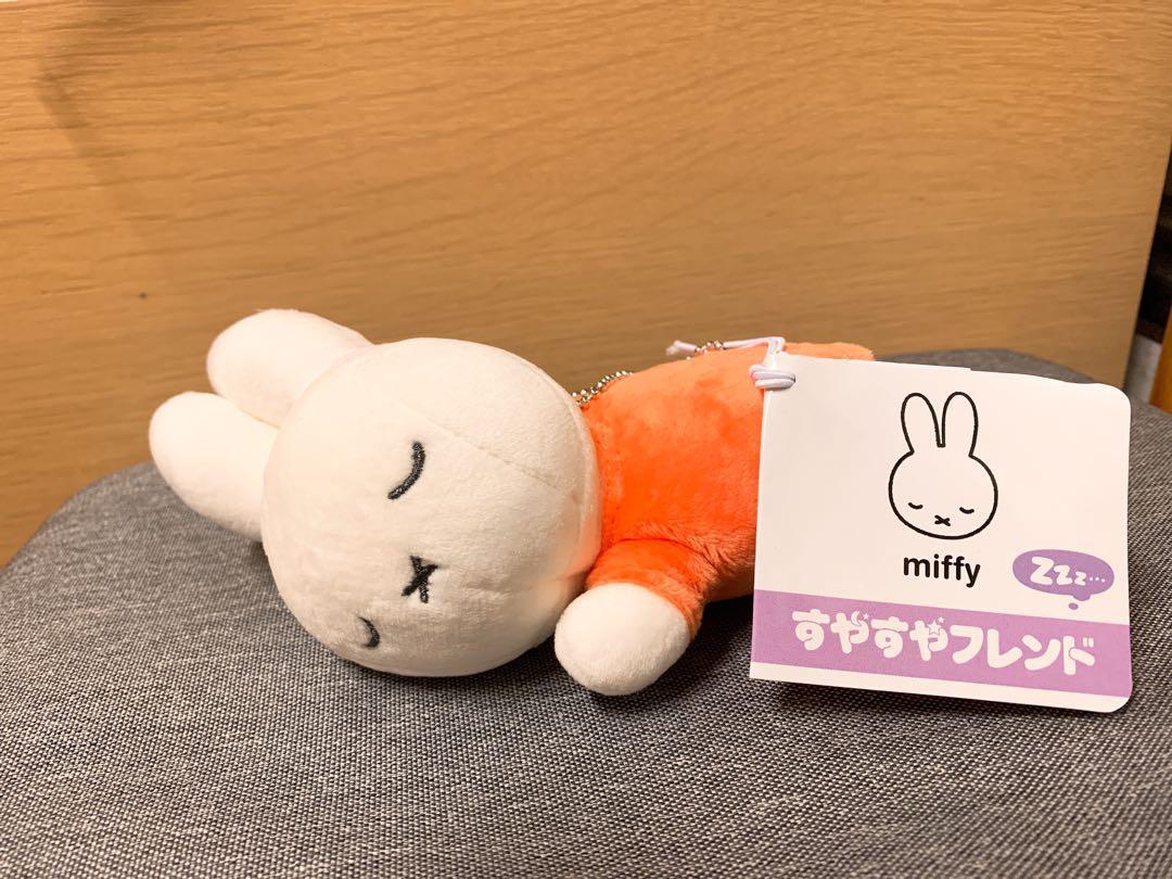 Miffy 瞓覺掛件公仔