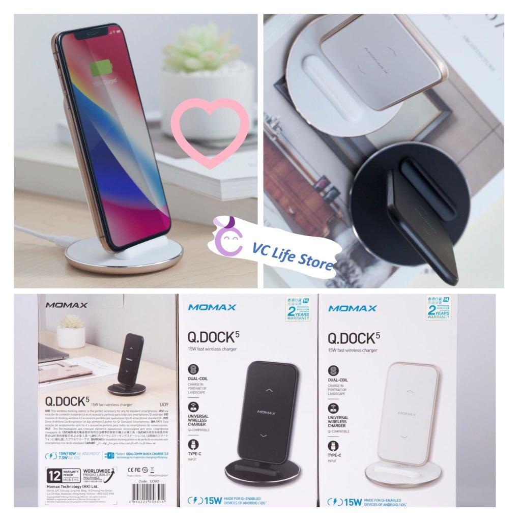Momax UD9* Q.Dock 5 Fast Wireless Charger