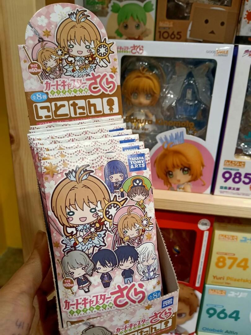 [INFO] October 2019 New Arrival Blind Box Trading Collectibles @ Oh! Gatcha