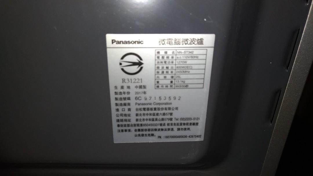 (自有物品)Panasonic 25L微電腦微波爐 NN-ST34H