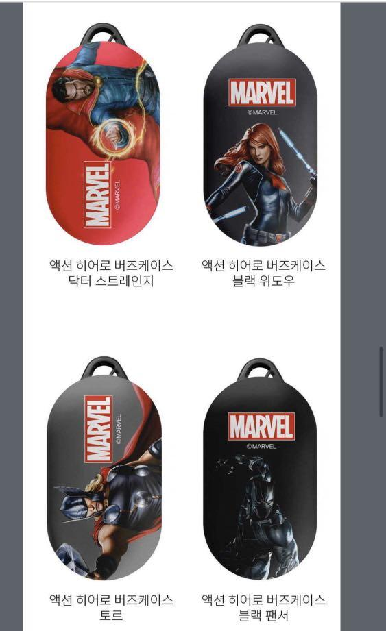 [PO] MARVEL ACTION HERO SAMSUNG GALAXY BUDS CASE AVENGERS