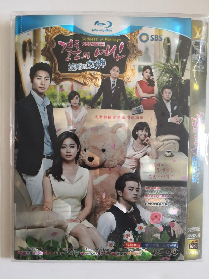 GIVEFREE RM40 | PRELOVED Korean Drama / Goddess Of Marriage DVD Set with English and Chinese subtitles - in excellent condition