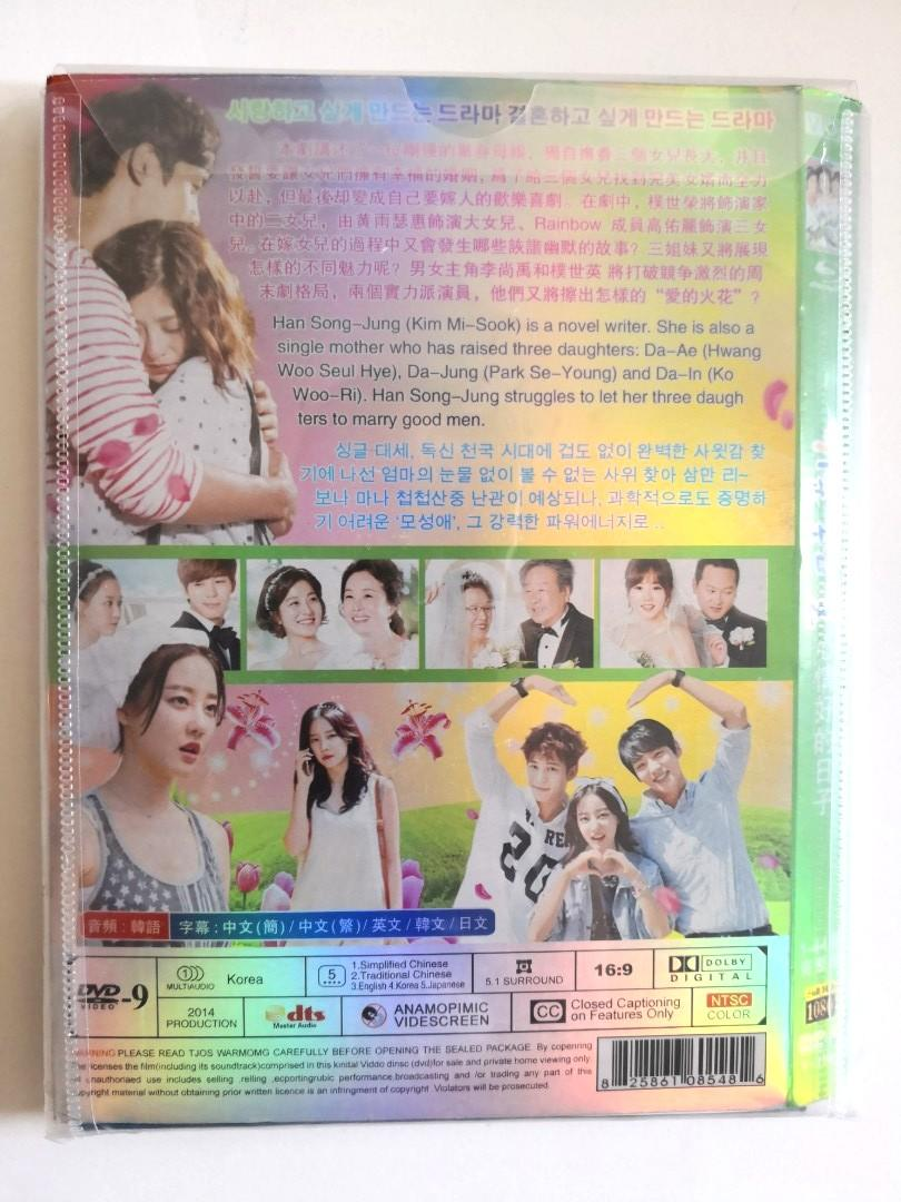 GIVEFREE RM40   PRELOVED Korean Drama Series / Glorious Day DVD set with English and Chinese subtitles - in excellent condition