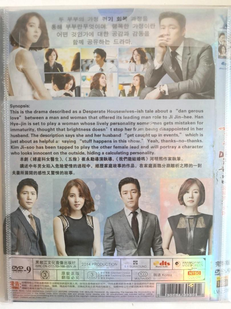 GIVEFREE RM40 | PRELOVED Korean Drama Series / One Warm Word DVD set with English and Chinese subtitles - in excellent condition