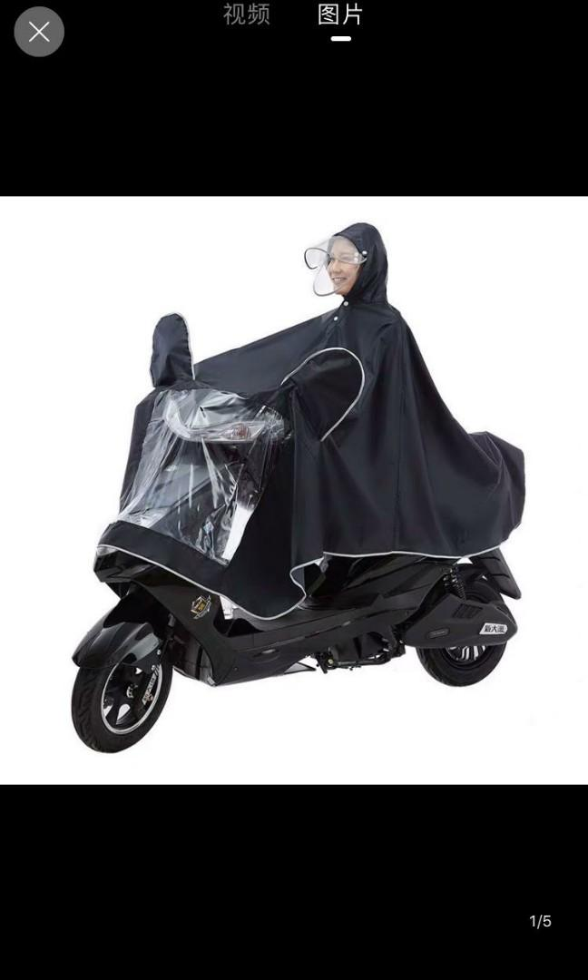Scooter protection raincoat brand new no nego