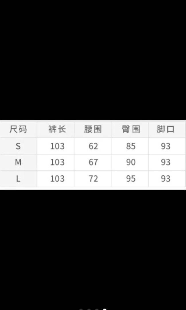 菱格復古高腰褲-size L 全新轉賣 謝欣穎