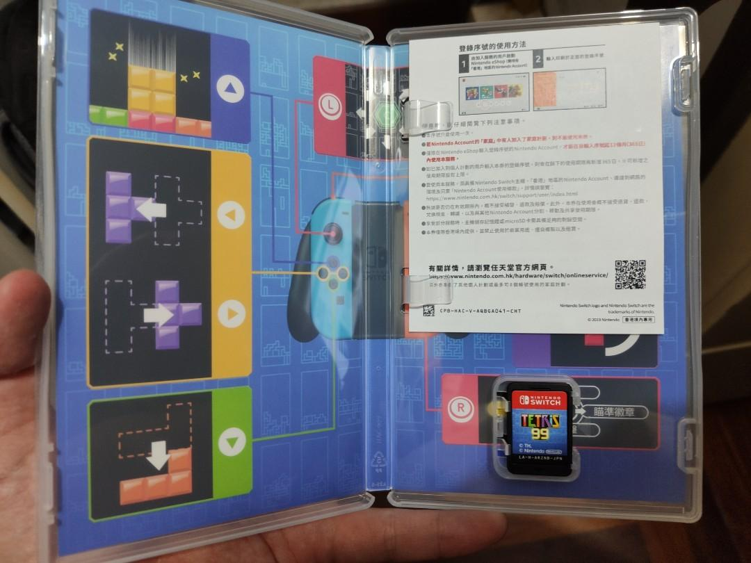 Tetris99 俄羅斯方塊 switch