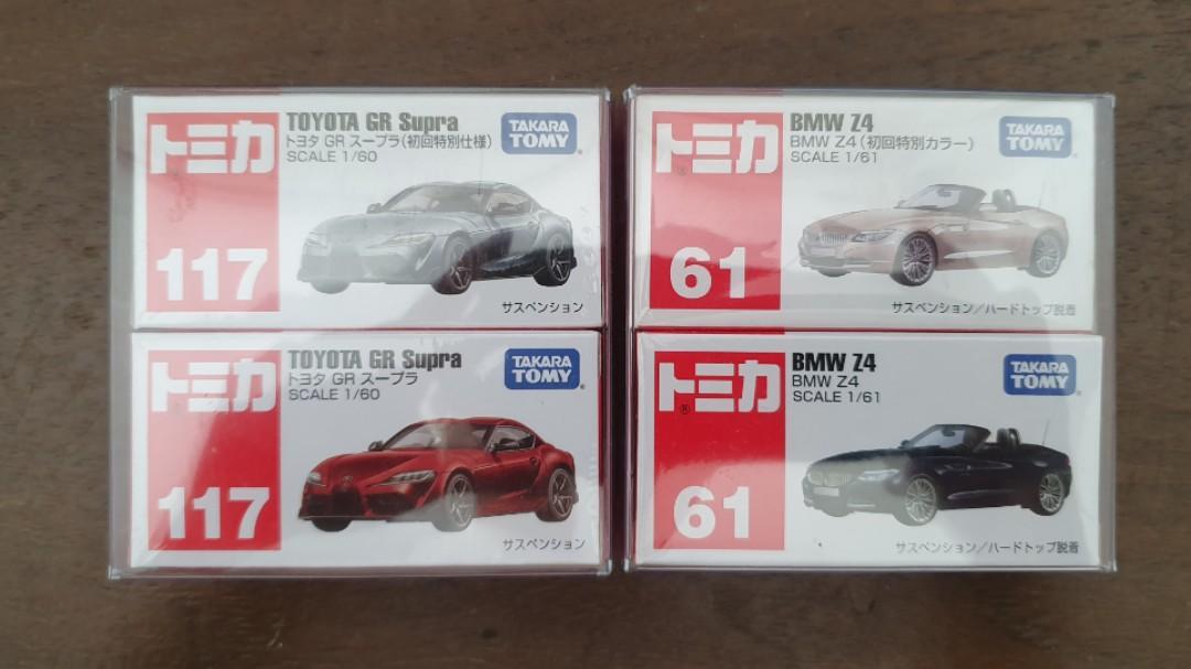 Tomica - Toyota GR Supra & BMW Z4 (2 Pairs)