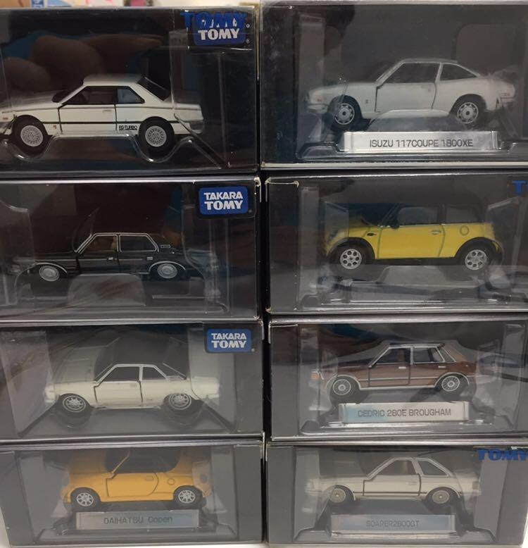 Tomica Ltd cars