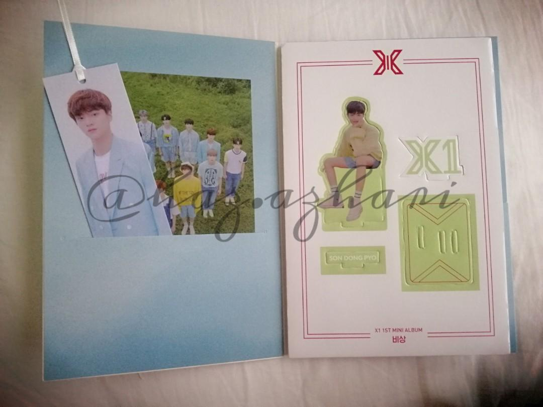 [WTT] X1 비상 (Bookmark/Standee) & Quantum Leap (Bookmark/PC/Standee) Want: Seungwoo