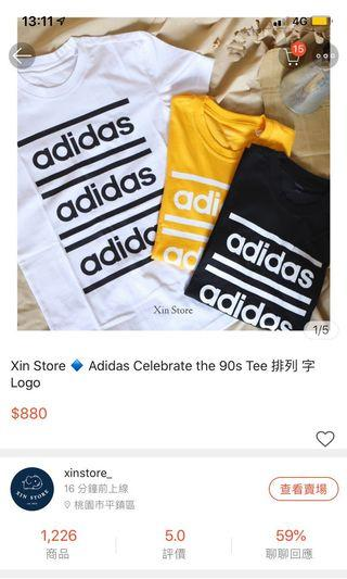 轉賣- adidas 黃色 S號 全線未拆封 Adidas Celebrate the 90s Tee 排列 字Logo