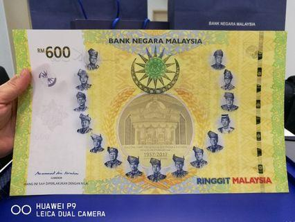 rm600 banknote with folder and cert