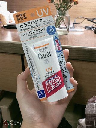 Curel 潤浸保濕輕透水感防曬乳