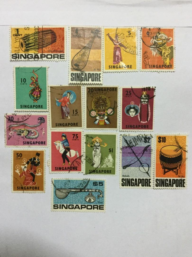 1968 Singapore Definitive Complete Set To $10