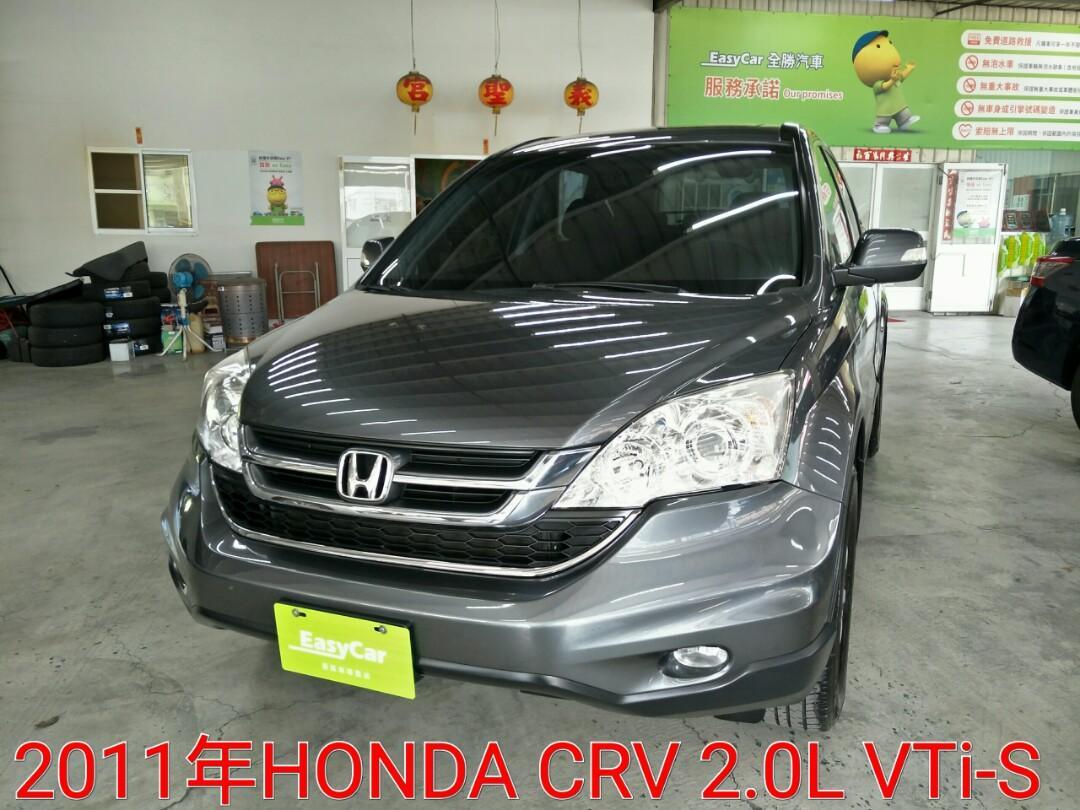 2011年HONDA CRV 2.0L VTi-S 頂級