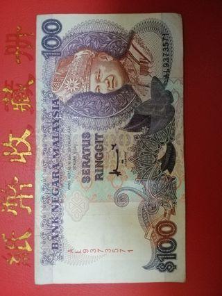 RM100 7th series - AL 9373571 (AVF)